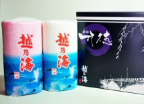 板蒲鉾「越乃海」紅白2本セット(ギフトBOX)