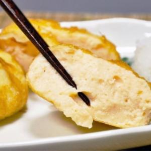 南蛮海老の風味が濃厚な人気商品