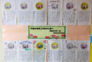 【工場見学】新潟市潟東南小学校の三年生の皆様