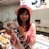 【沖縄三越店】第11回いいものいっぱい新潟展