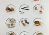【カタログ掲載】NIIGTA SELECT 新潟の逸品が30%オフに!