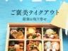 【メディア掲載】ソワニエ+ 7・8月号掲載
