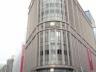 【お知らせ】日本橋三越本店とびっきりの新潟展出展