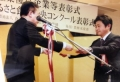 【受賞報告】平成24年度優良企業表彰受賞