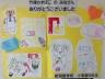 【工場見学】新潟県立新潟聾学校の皆様