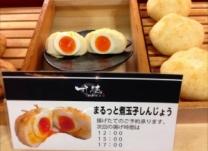 【新商品販売のお知らせ】煮玉子しんじょう