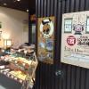 【酒の陣】チケット販売開始のお知らせ 新潟駅店