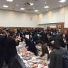 【かまぼこ品評会】第68回全国蒲鉾品評会開催