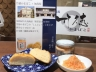 【竹徳 × 加島屋】鮭しんじょう