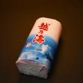 板蒲鉾「越乃海」赤大板・単品