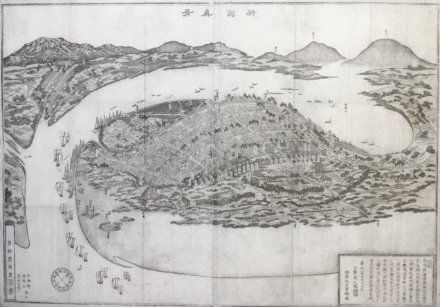 1849年当時の新潟