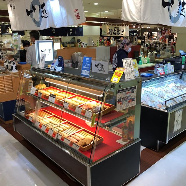 GoToトラベル始まりました!新潟にお越しの際は新潟の玄関口、新潟駅ビCoCoLoにお越しください。美味しい新潟の味、お土産が勢ぞろいしています。