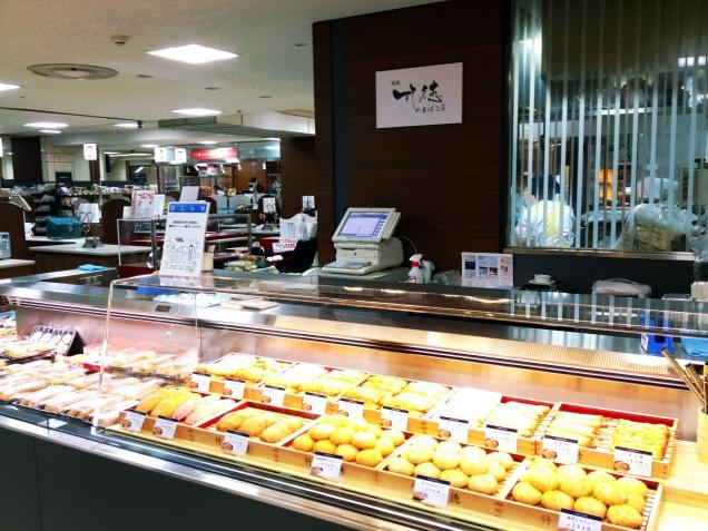 竹徳かまぼこ新潟伊勢丹店