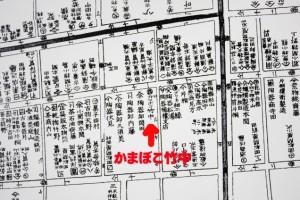 拡大図 本町十一番町に「かまぼこ竹中」記載があります